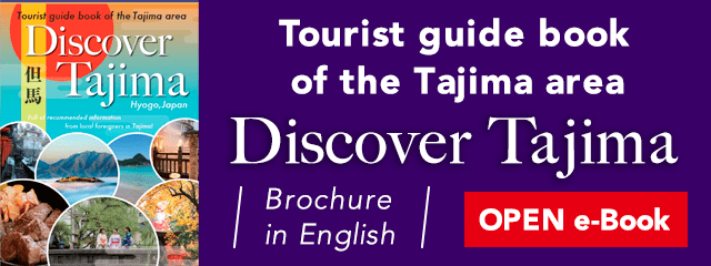 Discover Tajima