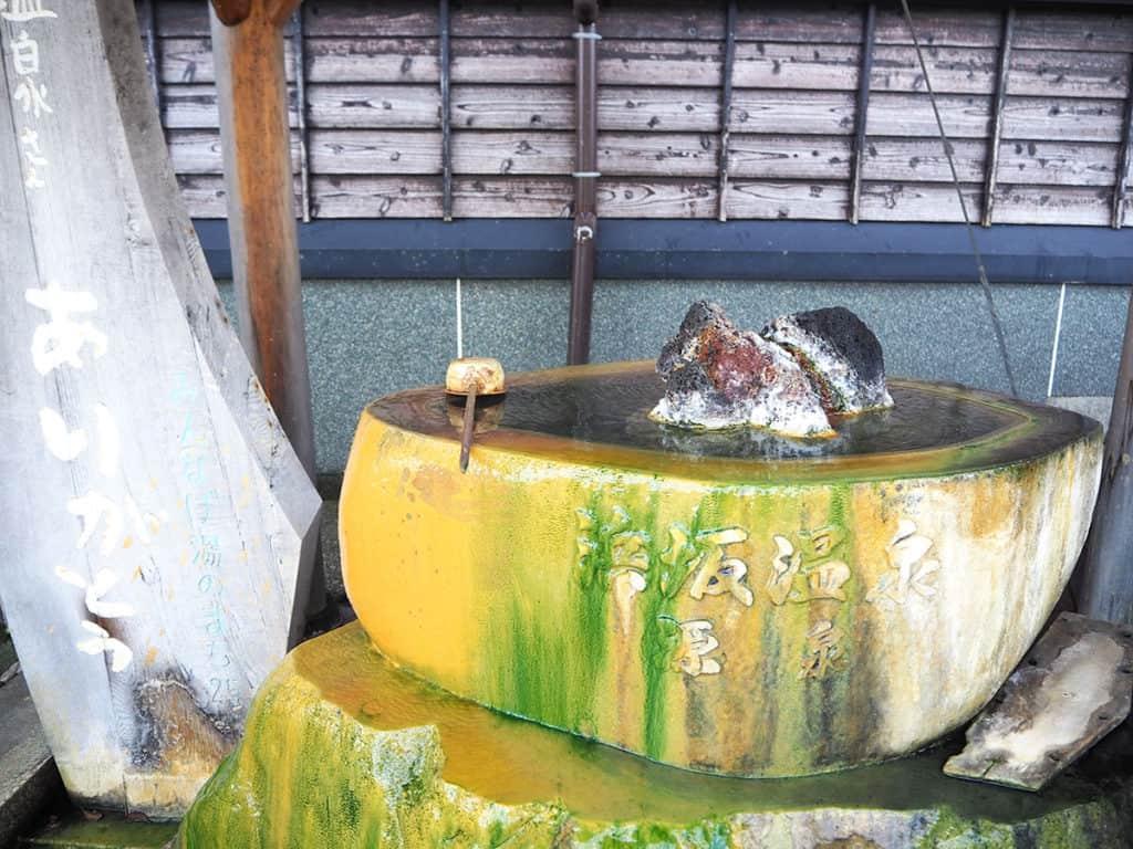 浜坂温泉源泉塔