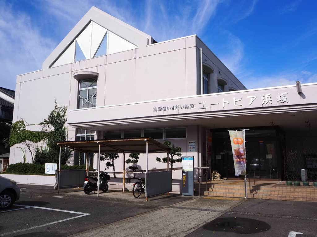 ユートピア浜坂